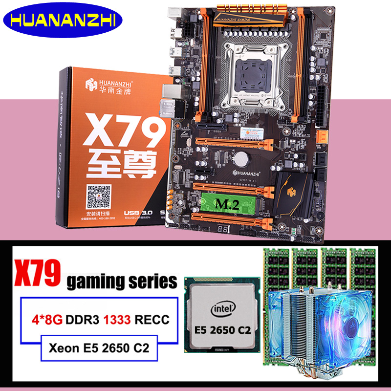 HUANANZHI Deluxe X79 Motherboard LGA2011 Xeon E5 2650 C2 With Cooler RAM 32G(4*8G) RECC Computer Assembly Components Build PC