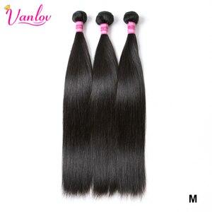 Vanlov Straight human hair Indian 100% remy hair Weave Bundles Natural Black Jet Black 1/4 pcs/lot Human Hair Extensions
