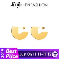 Enfashion Punk Geometic Semi-circle Fan Stud Earring Gold Color Stainless Steel Earrings For Women Earrings oorbellen E5423