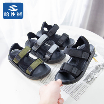 Catamite Sandals 2019 Toe Children Beach Shoes In Will Tong Tongxie