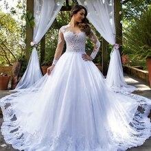 2020 כלה צנוע לבן ארוך שרוול Sheer תכשיט נסיכת כדור שמלת חתונת שמלה