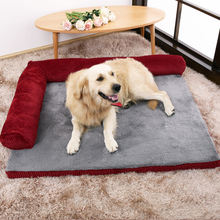 Диван для собак Съемный и моющийся собачий питомник большой