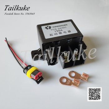 High Current Car Relay Preheating 12V 24V JD1324 2324 100A 150A - discount item  7% OFF Home Appliance Parts