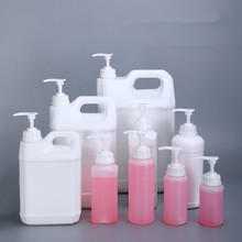 High quality Empty pump bottles for Shampoo conditioner Leakproof bottle Food Grade cosmetic container 1PCS