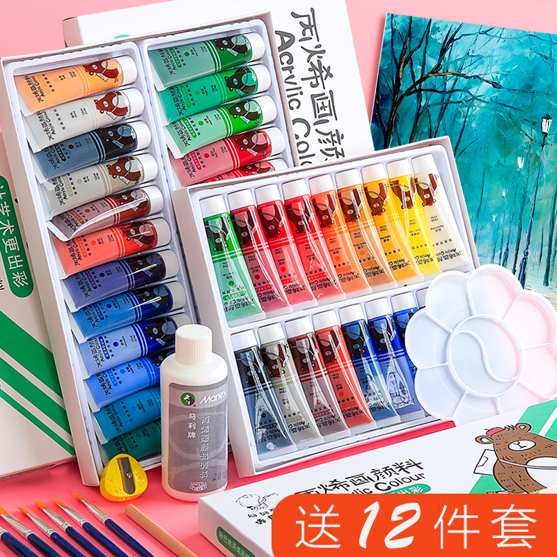 12 Color Textile Fiber Pigment Acrylic Paint Non-toxic Waterproof Diy Shoes Clothing Material Dye Painting Graffiti Non-fading