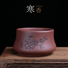 Kungfu Tea Cup Single cup Master Purple Sand  Yixing Mud Engraved Plum Blossom Bowl Big