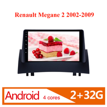 цены 2 Din Android 8.1  Car Radio Multimedia Video Player Navigation GPS For Renault Megane 2 2002 2003 2004 2005 2006 2007 2008 2009