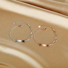Высококачественные браслеты из розового золота для женщин с
