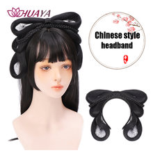 Huaya китайский стиль повязка на голову ханьфу косплей аксессуары
