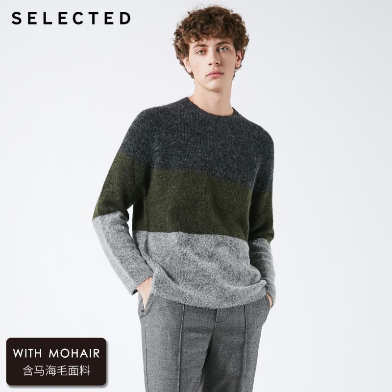SELECTED Winter mohair wool blend men's sweater C|418425553