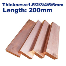 цена на Length 200mm Thickness 1.5mm to 6mm Copper Flat Bar Plate Strip Copper Metal Section Rod