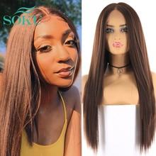 SOKU יקי ישר סינטטי תחרה מול פאות לנשים שחורות התיכון חלק טבעי קו שיער טמפרטורה גבוהה סיבי תחרה שיער פאה
