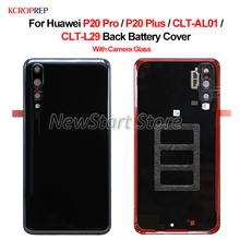 Huawei 社 P20 プロ P20 プラスバックガラス電池カバーリアドアケースハウジング Huawei 社 P20Pro CLT AL01 CLT L29 カバーハウジング
