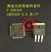 Um novo de alta qualidade para cada modelo de f0s8104 e LM2940S-5.0