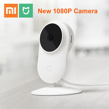 Originele Xiaomi Mijia 1080P Smart IP Camera 130 Graden FOV Nachtzicht 2.4Ghz Wifi Xioami Thuis Kit Security babyfoon CCTV(China)
