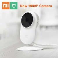Xiaomi Original Mijia 1080P cámara IP inteligente 130 grados FOV visión nocturna 2,4 Ghz Wifi Xioami kit de Casa Monitor de seguridad bebé CCTV