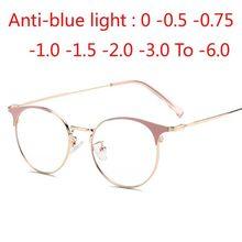 Gafas ópticas de aleación para miopía, anteojos de Metal ultraligeros, redondos y ultralivianos, con prescripción de miopía, sin tornillos, de 0 a 1,0-2,0 a 6,0