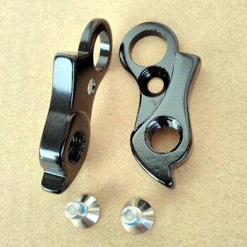 2 шт. части велосипеда Шестерня задний переключатель вешалка для BOARDMAN MTB FS Pro 2014 Boardman горный велосипед мех выпадающая карбоновая рама для велосипеда