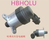 Original quality 0928400802 High pressure pump regulator metering control dolenoid SCV valve unit for Great Wall Haval