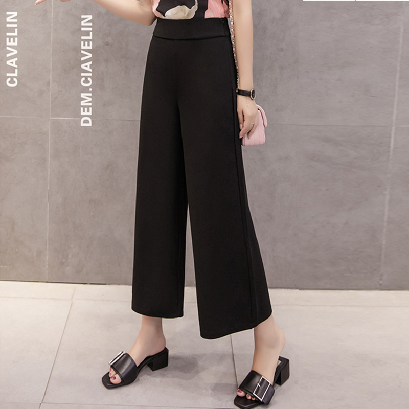 Womem   wide     leg     pants   2019 spring summer female vintage elegant elastic waist chiffon   pant   casual trousers office lady pantalon