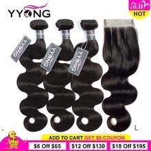Yyong髪 3 バンドルブラジル実体波バンドルと閉鎖 4 × 4 レミー 4 ピース/ロット人毛織りバンドルレース閉鎖