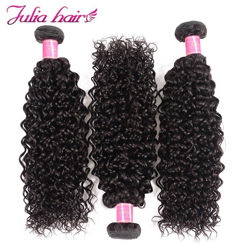 Tissage en lot naturel indien bouclé-Ali Julia Hair, couleur naturelle, 8-26 pouces, trame en lot de 3
