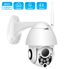 Ptz-Camera Auto-Tracking-Audio Dome Cloud Outdoor Home-Security 1080P Wireless 4x-Digital-Zoom-Speed