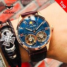 AILANG 2019 zegarek meski meskie automatyczne zegarki szwajcarskie ostatnie stylowy męskie podwójne koło zamachowe automatyczne zegarek mechaniczny mody business casual męska zegar oryginalny automatic sport watch men