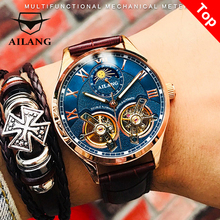 AILANG מקורי עיצוב שעון גברים של גלגל תנופה כפולה אוטומטי מכאני שעון אופנה מזדמן עסקי גברים של שעון מקורי