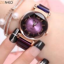 Women Gradient dial quartz watches Ladies bracelet
