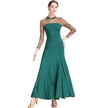 Ballroom-Dress Waltz Dance Practice Modern Standard Women