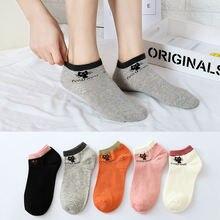 10 штук = 5 пар женских носков хлопковые носки тапочки женские