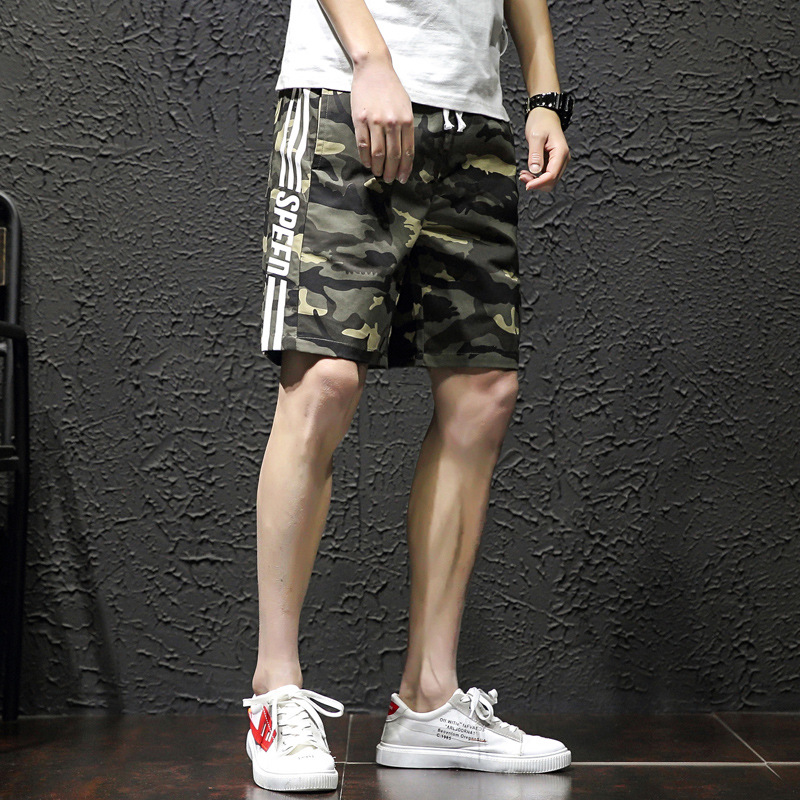 Summer Teenager Casual Shorts Male Fifth Pants Trend Camouflage High School Students Work Clothes Middle Pants Trend MEN'S Trous
