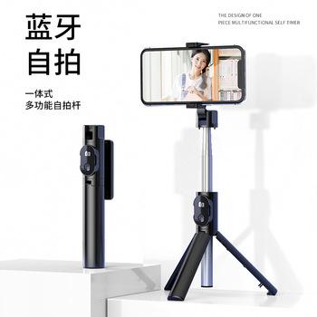 P20 Selfie Stick wielofunkcyjny jednoczęściowy kijek do Selfie Bluetooth uniwersalny Handphone statyw kijek do Selfie Bluetooth Selfie Stic tanie i dobre opinie hui te Beauty