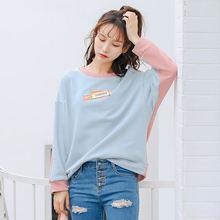 Новинка 2020 Женский пуловер в стиле колледжа с длинными рукавами