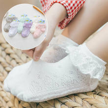 Newborn Kids Baby Cotton Socks Lace Princess Combed Socks for Girls Infant Babe Socks Gray Pink White Green(China)