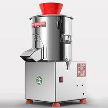 Broyeur électrique automatique multifonction, particules alimentaires commerciales, piège, coupe de légumes hachés RT220