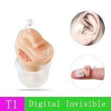 المحمولة الاستماع الرقمية البسيطة CIC السمع الأذن مكبر صوت في الأذن لهجة حجم قابل للتعديل الأذن الرعاية دروبشيبينغ
