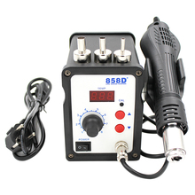 858D + паяльная станция горячего воздуха 110 В/220 В 700 Вт, светодиодная цифровая паяльная Тепловая пушка, наладочная станция ESD SMD, сварка SMT, Ремонтный аппарат