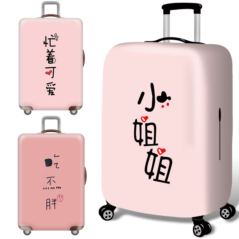 Luggage Protective Cover Elastic Case Covers For 18-32 Inch Suitcase Travel Accessories Trolley Baggage Dust Protection Cover