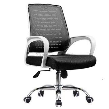 Computer Chair Home Modern Simple Chair Office Chair Office Chair Leisure Meeting Chair Home Ergonomic Chair фото