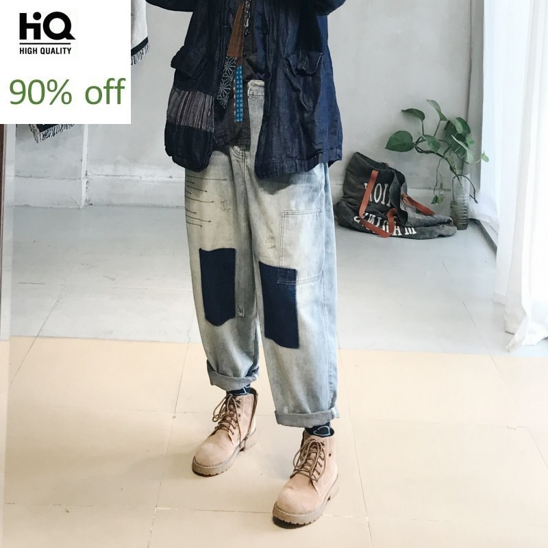 Hip Hop Vintage Patchs Ripped Womens Loose Denim Trousers Autumn Winter New Brand Elastic Waist Ankle Length Female Harem Pants
