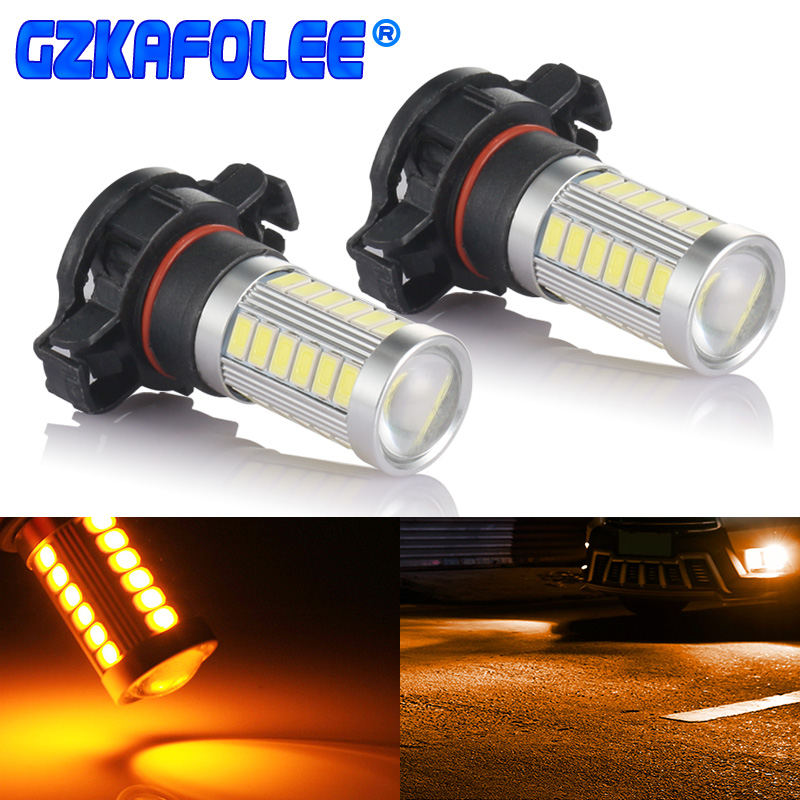 GZKAFOLEE 5202 LED Fog Light Bulbs Xtreme Super Bright 5W 12V LED PS19W 12085 PS24W Replacement 600LM 6000K White 3000K Amber(China)