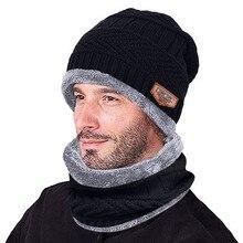 Мужская теплая шапка Skullies+ мягкий шарф, комплект из двух предметов, зимняя плотная теплая шапка, Мужская ветрозащитная вязаная шапка, грелка для шеи# D