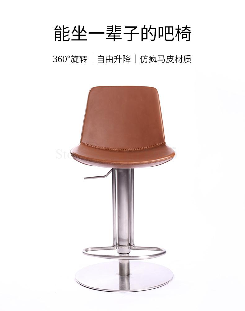US $8.8 8% OFFLift Bar Chair Back Stainless Steel Revolving Bar Chair  Dining Room Chair High Stool Dining Chair Simple Modern High Stool  -
