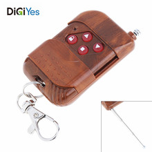 Classic Universal 433 Duplicator Copy Wireless Remote Control Four Button with Keychain New Style