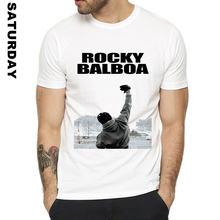 Забавная футболка с рисунком Рокки Бальбоа для мужчин и женщин