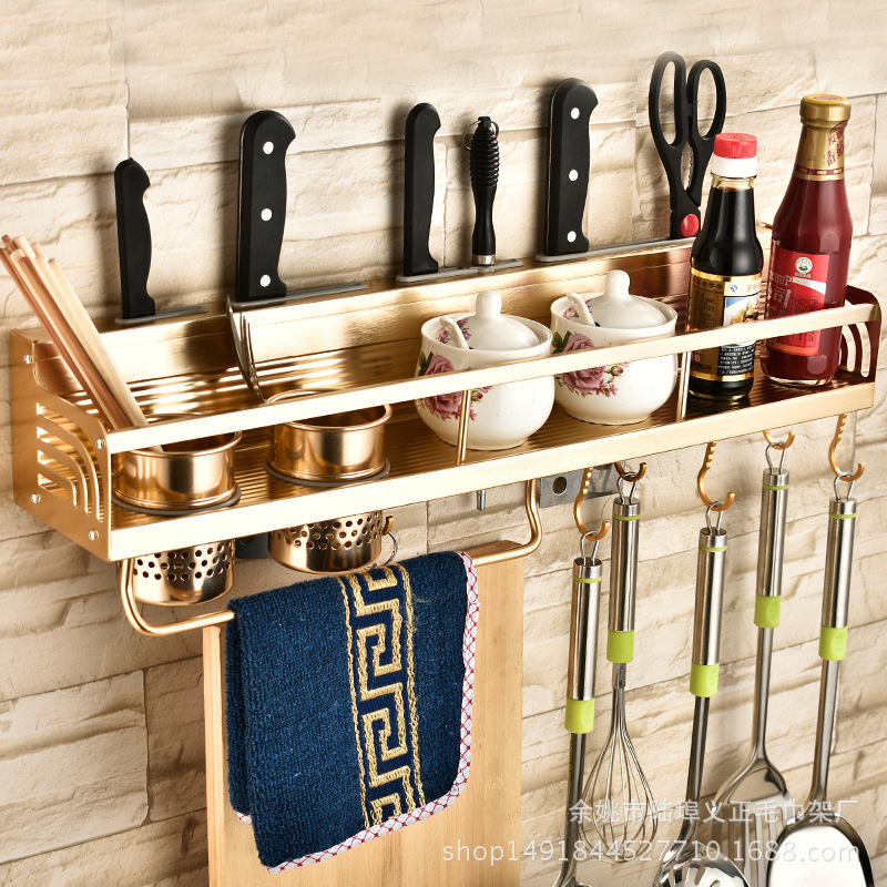 Manufacturers Wholesale Knife Rest Kitchen Alumimum 58cm Double Cup Knife Rest Kitchen Shelves Spice Rack