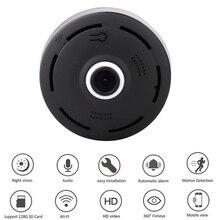IP Camera Wireless Home Security Camera Surveillance Camera Wifi Night Vision CCTV Camera Baby Monitor