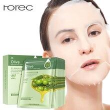 лучшая цена ROREC Aloe Vera Brighten Face Facial Mask Sleep Masks Anti-Acne Moisturizing Oil Control Wrapped Mask Shrink Pores Hydrating